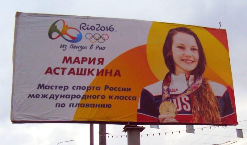 Astashkina_banner