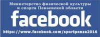 Min_sporta_faecbook_1