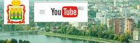Youtube_penza