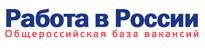 Job_Russia