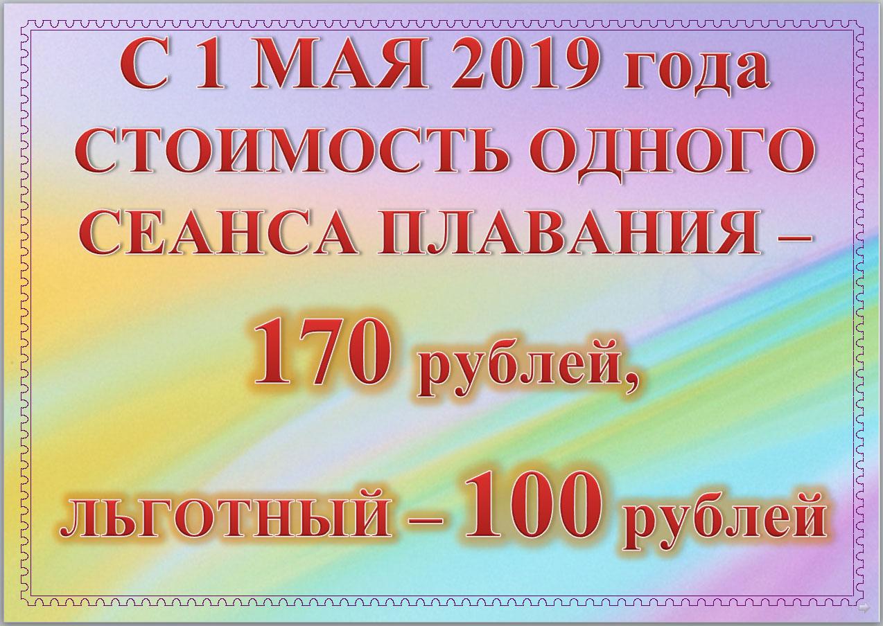 Справка ру Москва Беговой бассейн
